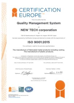 ISO9001取得!自動車品質で鍛え抜かれた品質管理と品質保証